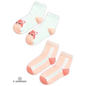 Носки для девочек, размер 14-16 см, цвет персиковый, ментол, 2 пары