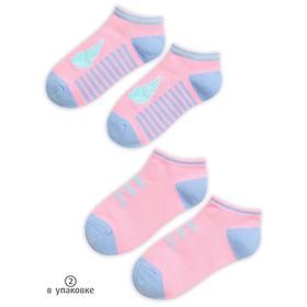 Носки для девочек, размер 18-20 см, цвет розовый, розовый, 2 пары