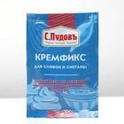Кремфикс (загуститель) для сливок и сметаны С.Пудовъ, пленка, 0,008 кг