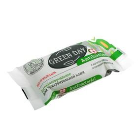 Антибактериальное мыло Green Day, для чувствительной кожи, 90г Ош
