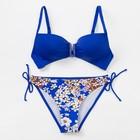 Купальник женский раздельный, цвет синий, размер 44 (факт размер 42)