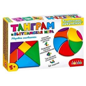 Настольная игра «Танграм и вьетнамская игра»
