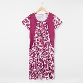 Туника женская, цвет бордо, размер 48