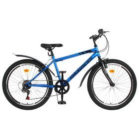 Велосипед 24' Progress модель Highway RUS, цвет синий, размер 15' Ош