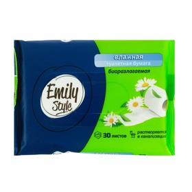 Влажная туалетная бумага Emily Style, растворяющаяся 30шт Ош