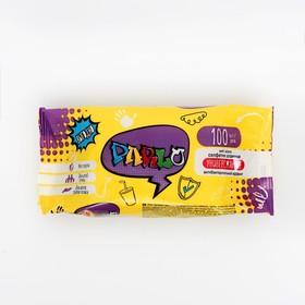 Влажные салфетки универсальные для всей семьи PARLO 100 шт