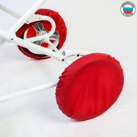 Чехлы на колеса коляски, d=32 см., 2 шт., оксфорд Ош