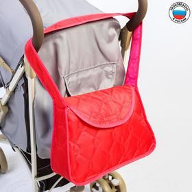 Сумка-органайзер на коляску, стежка, 25х40х12, цвет красный Ош