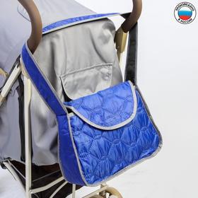 Сумка-органайзер на коляску, стежка, 25х40х12, цвет синий Ош