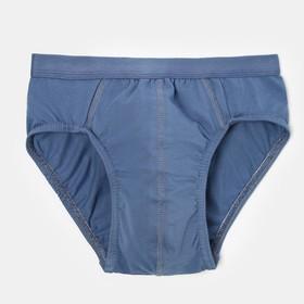 Трусы для мальчика, цвет тёмно-синий, рост 110-116 см (4)