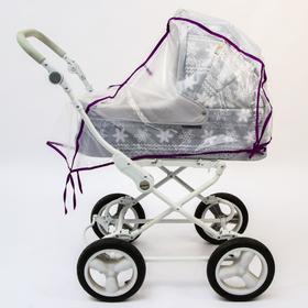 Универсальный дождевик для детской коляски, с окном Ош