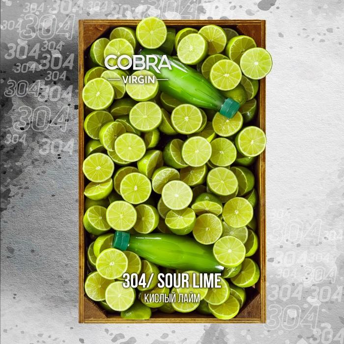 """Бестабачная смесь """"Cobra"""" серия: Virgin. Кислый лайм (Sour lime), 50 г"""