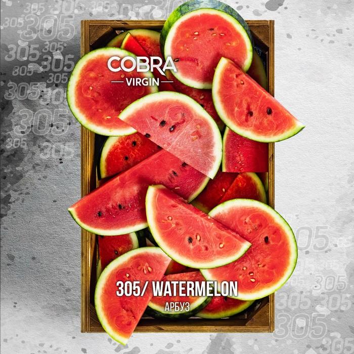 """Бестабачная смесь """"Cobra"""" серия: Virgin. Арбуз (Watermelon), 50 г"""