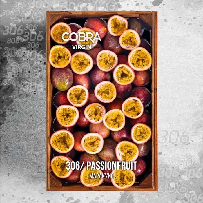 """Бестабачная смесь """"Cobra"""" серия: Virgin. Маракуйя (Passionfruit) 50 г"""