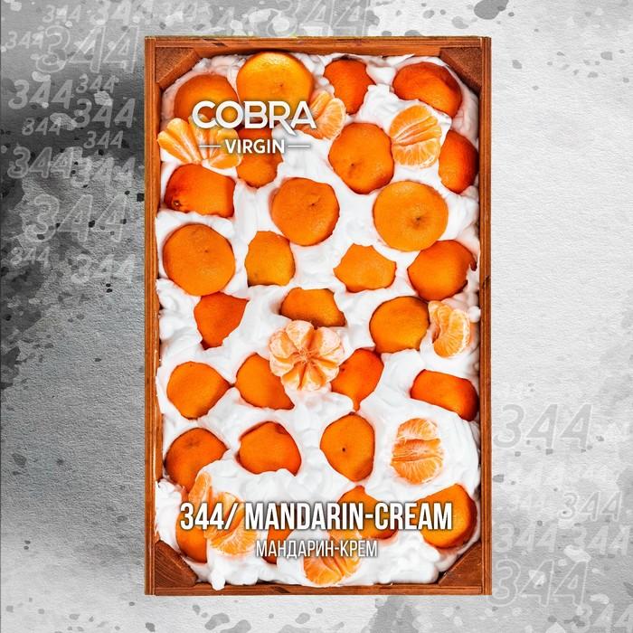 """Бестабачная смесь """"Cobra"""" серия: Virgin. Мандарин-Крем, 50 г"""