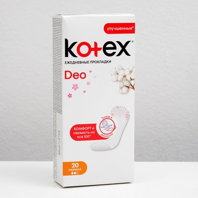 Ежедневные прокладки Kotex Нормал Део 20 шт - Фото 1