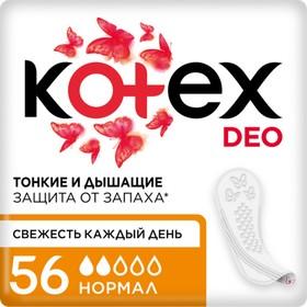 Ежедневные прокладки Kotex Нормал Део 56 шт.