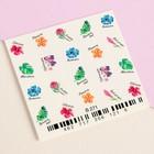 Слайдер-дизайн для ногтей «Тропические цветы», 3D