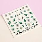 Слайдер-дизайн для ногтей «Весенняя зелень», цвет зелёный
