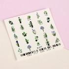 Слайдер-дизайн для ногтей «Цветы и геометрия», цвет зелёный