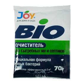 БИОочиститель для выгребных ям и септиков JOY, 70 г