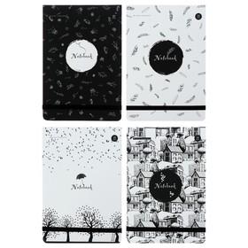 Блокнот А5, 100 листов, Megapolis Journal, вертикальный, на резинке, твёрдая обложка дизайнерский картонный блок 70 г/м2, бежевый, в точку