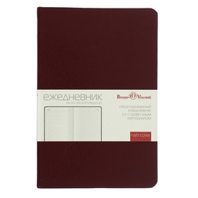 Ежедневник недатированный А6, 100 листов, Megapolis, твёрдая обложка, искусственная кожа, блок 70 г/м2, коричневый Ош