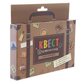 """Набор игровой """"Квест в чемоданчике. Бюро находок"""" 8 элементов"""