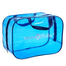 Сумка в роддом 23х32х17, цветной ПВХ, цвет синий Ош