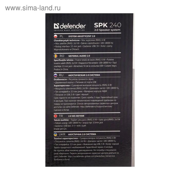 Компьютерные колонки 2.0 Defender SPK 240, 2x3 Вт, USB, чёрные