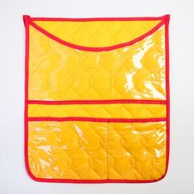 Органайзер на кроватку,размер 47*55,оксфорд,чтежка,цв.желтый Ош