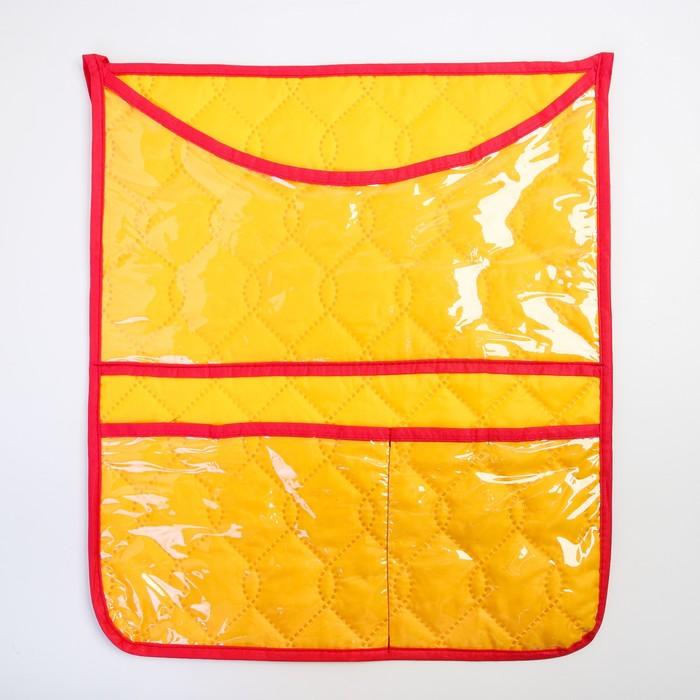 Органайзер на кроватку,размер 47*55,оксфорд,чтежка,цв.желтый