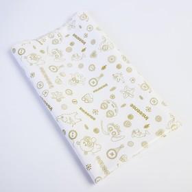 Клеенка 70х100 см., с ПВХ покрытием, без окантовки, цвет белый с рисунком Ош