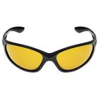 """Очки """"AQUATIC"""" цвет желтые"""
