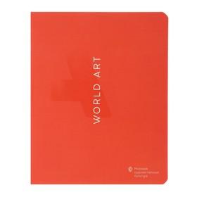 Тетрадь предметная Color theory, 48 листов в клетку «МХК», обложка мелованный картон, матовая ламинация, выборочный лак, со справочным материалом