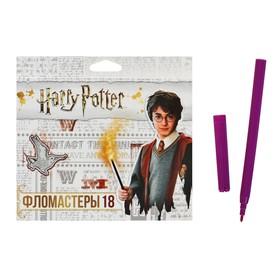 Фломастеры 18 цветов «Гарри Поттер», картонная коробка, европодвес