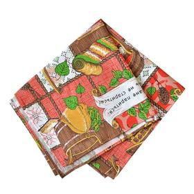 Полотенце вафельное для бани СЛПВН-1 70х145 см, красный, хлопок 100%, 176г/м2 Ош