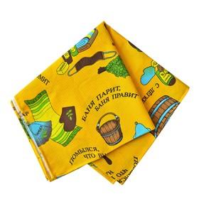 Полотенце вафельное для бани СЛПВН-2  70х145 см, желтый, хлопок 100, 176г/м2 Ош
