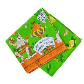 Полотенце вафельное для бани СЛПВН-3 70х145 см, зеленый, хлопок 100%, 176г/м2 Ош