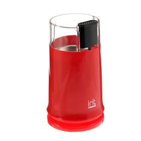 Кофемолка IR-5304, 120 Вт, загрузка 80 гр