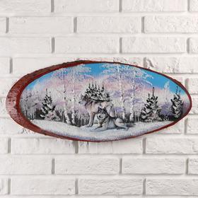 Панно на спиле 'Стая', 60 см, каменная крошка, горизонтальное Ош