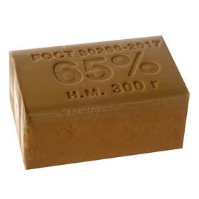 Мыло хозяйственное 65%, 300 гр