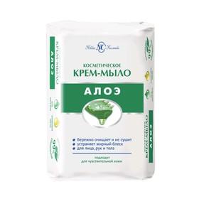 Мыло-крем Невская косметика «Косметическое», с алоэ, 90 г