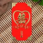 Конверт для амулета красный с золотом