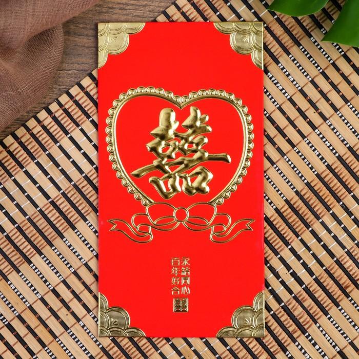Конверт для амулета красный с золотом Любовь 10х7 см