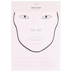 Трафарет для макияжа №2 21х34,7 Ош