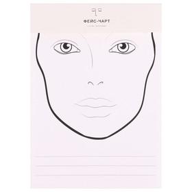 Трафарет для макияжа №4 21х34,7 Ош