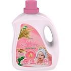Кондиционер для детского белья Otsu «Жевательная резинка», 2 л