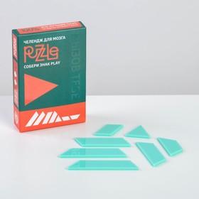 Головоломка PUZZLE «Собери знак PLAY», уровень 2