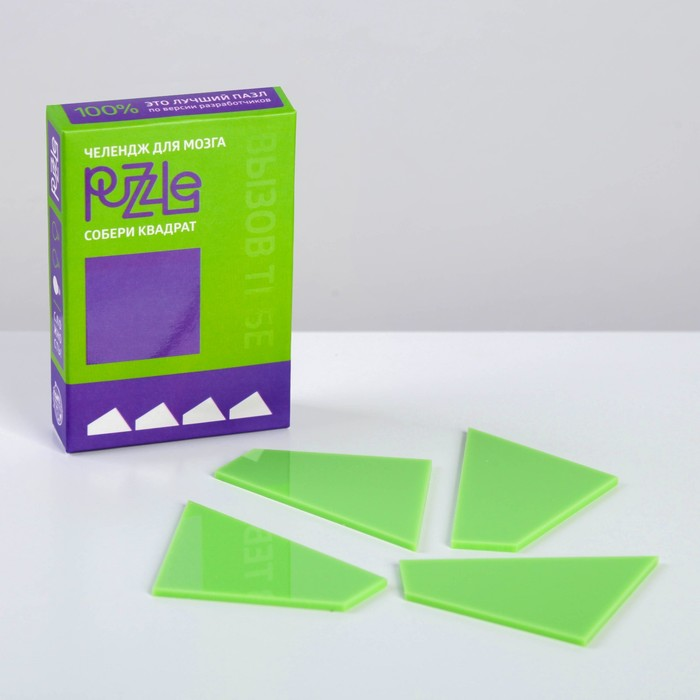 Головоломка PUZZLE «Собери квадрат», уровень 1